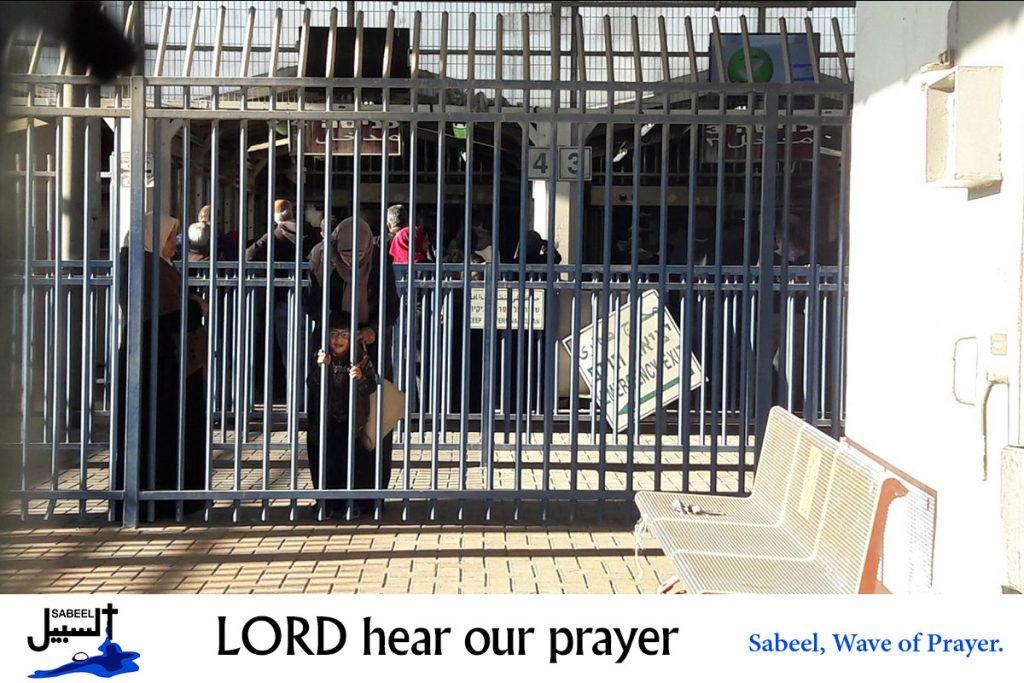 Wave of Prayer